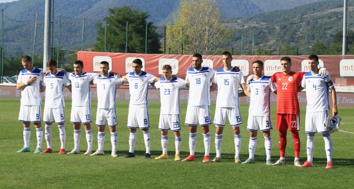 Mlada reprezentacija BiH / FOTO: nsbih